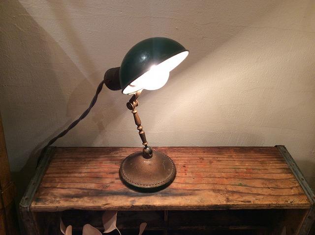 """Vintage Desk Lamp""""Magnalux""""."""