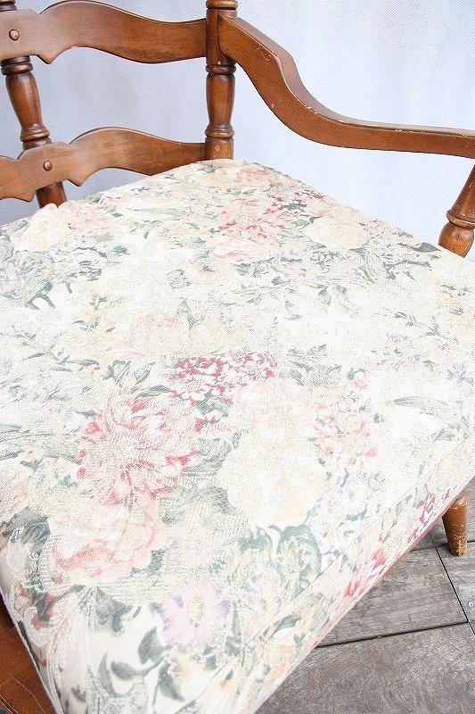 1s Sofa arm chair